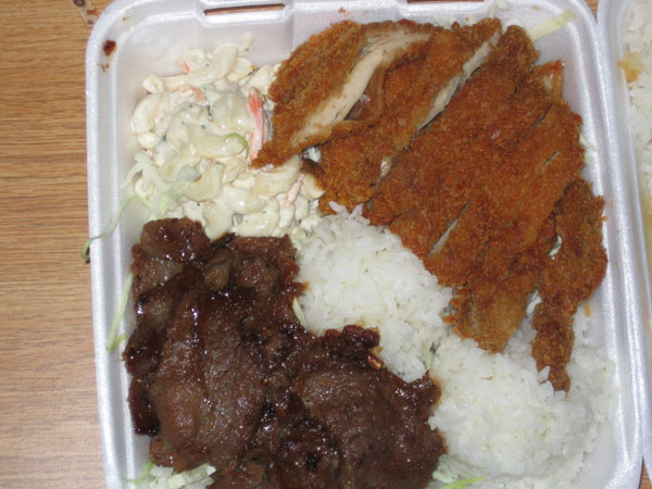 katsu and beef
