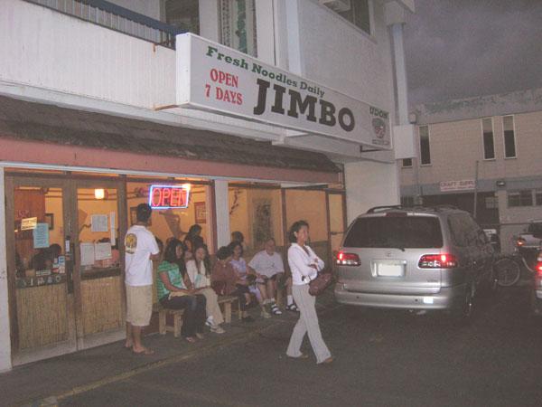 jimbo udon house