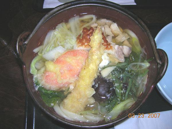 delicious udon