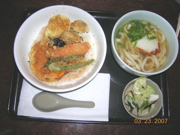 more delicious udon