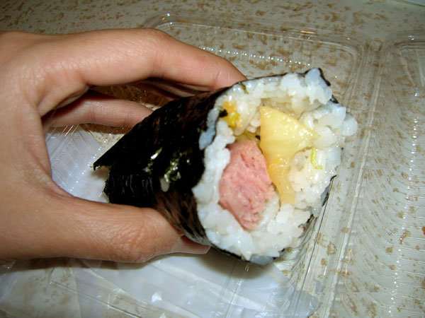 kimchi spam roll