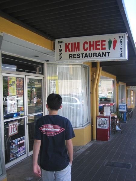 kim chee ii restaurant