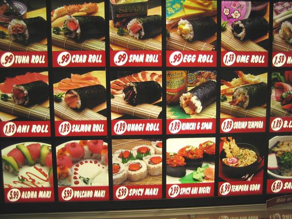 aloha sushi