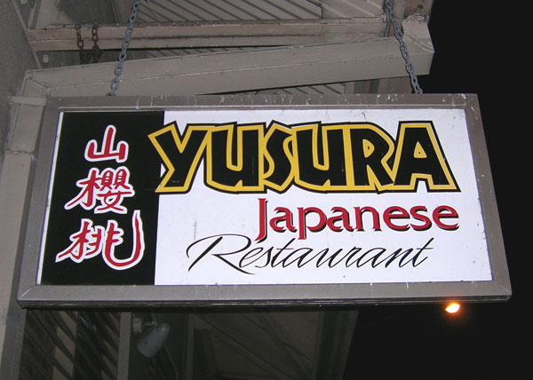 yasura