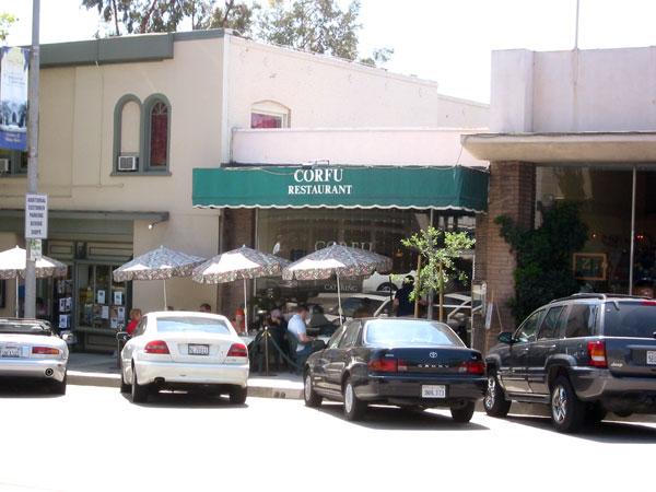 corfu restaurant